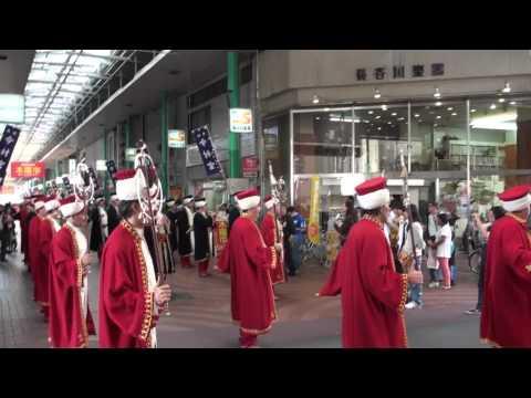 Japonya Sokaklarında Mehter Marşı