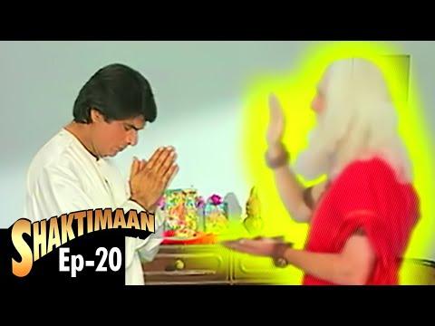 Shaktimaan - Episode 20 thumbnail