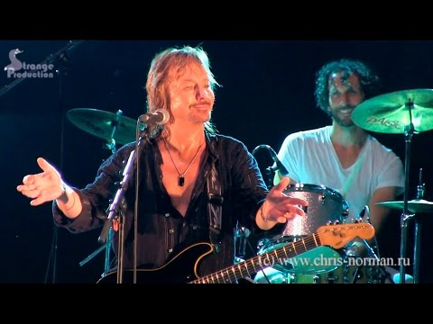 Chris Norman & Band, Estonia (Keila & Kuressaare), 6-8.08.2015