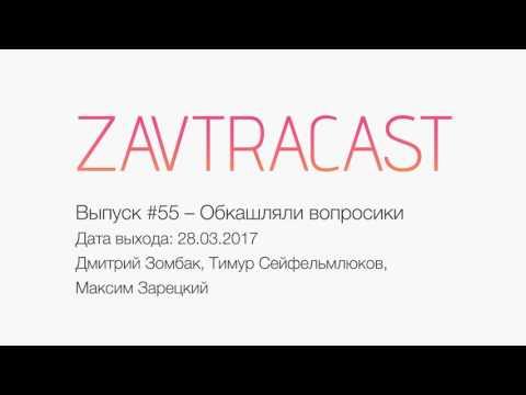 Открытый микрофон смотреть онлайн с 1 по 2 сезон, 2017