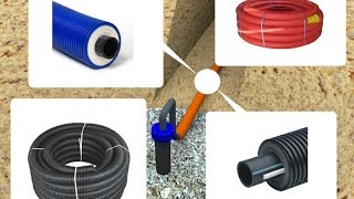 3 Часть. Прокладка трубопровода от скважины до дома