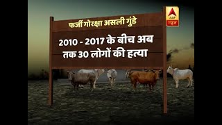 Lynching by Cow Vigilant: First Pehlu Khan, now Akbar Khan, where are we leading?