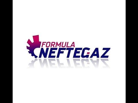 """Formula Neftegaz """"делаем будущее своими руками"""""""