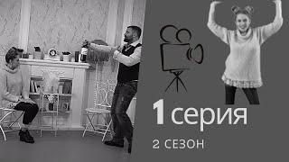 Приключения Китти  2 сезон  1 серия. НЕ Кавказская пленница. МАГИЯ. Приворот. Похищение