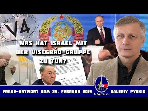 Was hat Israel mit der Visegrád-Gruppe zu tun? (Valeriy Pyakin 2019.02.25)