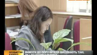 Банки взяли под контроль всех поручителей(, 2011-01-31T08:45:43.000Z)