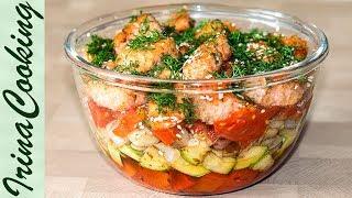 Салат с красной рыбой и овощами | Salad with Red Fish and Vegetables