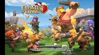 Боевая машина-призрак?Баг CoC|Clash of clans