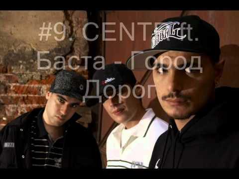 новые песни русские рэп -