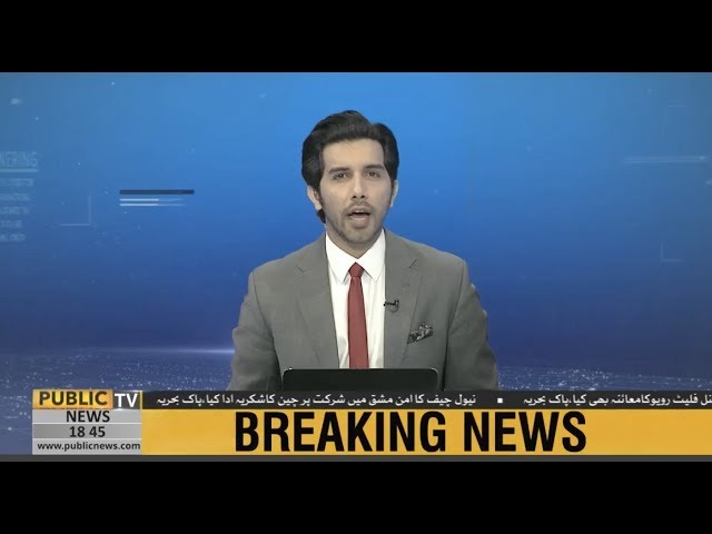 Public News Room   Special Show on Today's top stories   6:00 PM   24 April 2019