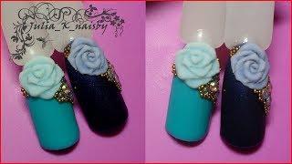 Бархатные розы. Лепка 3д гелем. Дизайн ногтей объемные розы