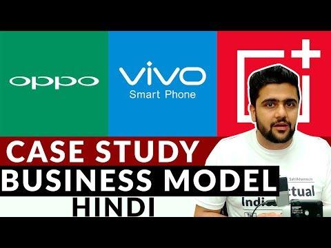 Teeno Ka Baap Ek Hai | OnePlus Oppo Vivo | BBK Electronics | Case Study | Hindi