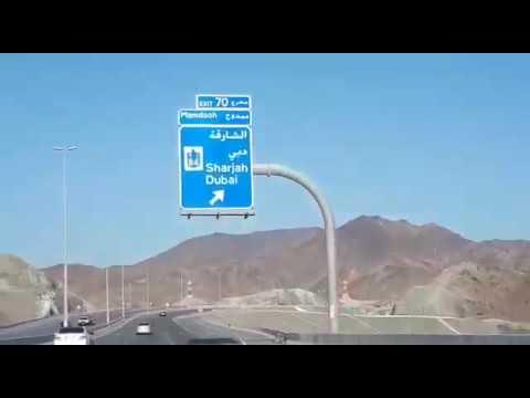 Khor Fakkan, Fujairah - Sharjah Route