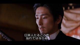 『ラストサムライ』(The Last Samurai )より、中村七之助演じる明治天...