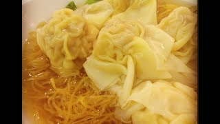 How To Make Chinese Vietnamese Wonton Noodle Soup Recipe - Mi Hoanh Thanh