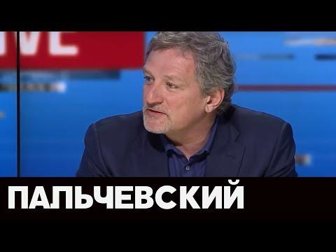 Телеведущий Андрей Пальчевский в эфире 112, 17.03.19