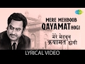 Mere Mehboob Qayamat Hogi with lyrics | मेरे मेहबूब क़यामत होगी गाने के बोल | Mr.X in Bombay