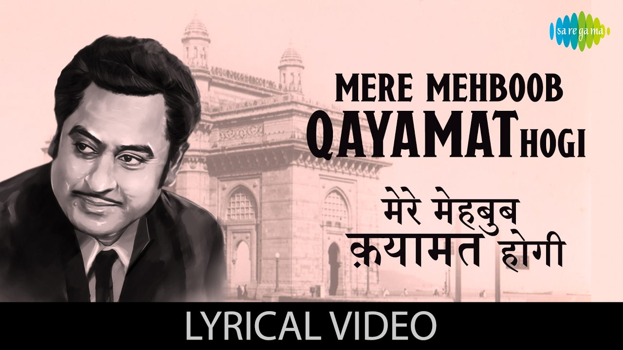 Mere mehboob qayamat hogi yo honey singh lyrics youtube.