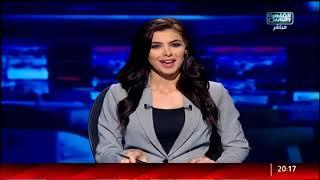 نشرة المصرى اليوم من القاهرة والناس الجمعة 18  أغسطس