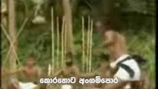 Angampora - Sinhalese Traditional Martial Art - Korathota Angam Maduwa