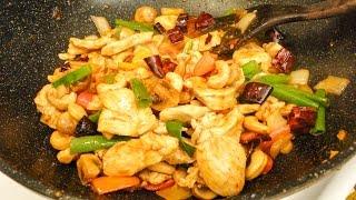 Thai Cashew Chicken ไก่ผัดเม็ดมะม่วงหิมพานต์ -- S1:e5