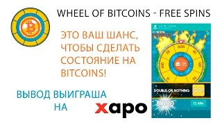 Игра на Bitcoin для андроид Wheel of Bitcoins