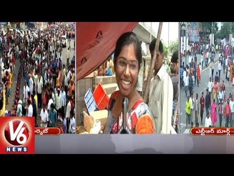 Public Opinion On Ganesh Nimajjanam Celebrations | Ganesh Immersion 2018 | V6 News