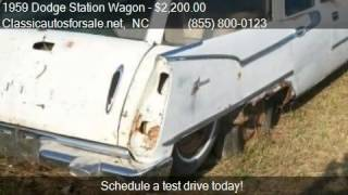 1959 Dodge Station Wagon  - for sale in , NC 27603 #VNclassics
