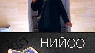 На чеченском языке