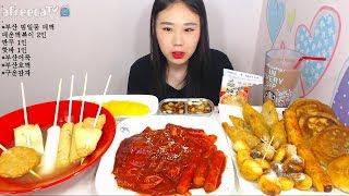한국에서 가장 매운 떡볶이 범일동 매떡 부산호떡 부산어묵 튀긴만두 감자 핫바 먹방 Mukbang eating show 170818