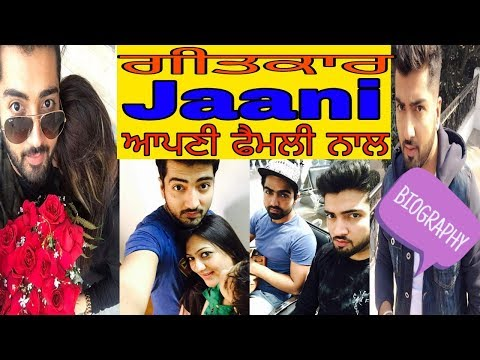 Jaani | Biography | Songwriter | Family | Wife | House | Cars | Lifestyle | Income | Unlimited Gyan