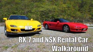 RX-7 (FD) and NSX (NA1) Japan Touge Car Rental Adventure - Fun2Drive