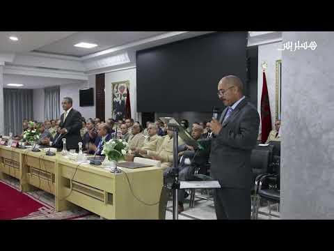 تنصيب رجال سلطة جدد بمدينة فاس