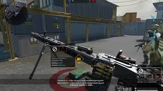 Warface MG3