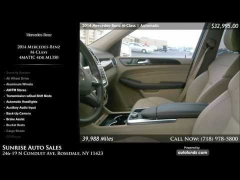 Used 2014 Mercedes-Benz M-Class | Sunrise Auto Sales, Rosedale, NY