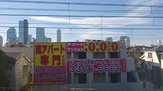 2017/11/26 特急スーパーあずさ4号新宿行き 新宿駅到着前 車内放送
