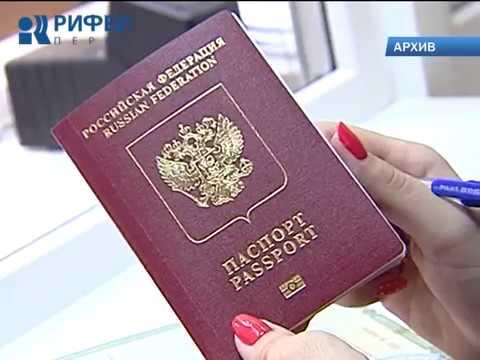 Как сменить фамилию в паспорте на девичью после развода