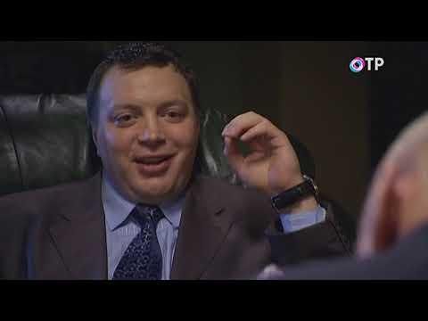 Комедийный детектив «Mышeлoвкa для кoтa» (2020) 1-8 серия из 12 HD
