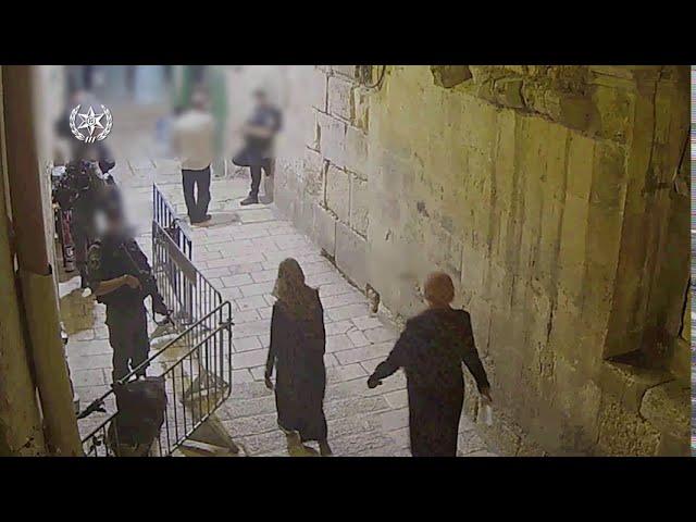 פיגוע דקירה היום 18-8-2020 בירושלים