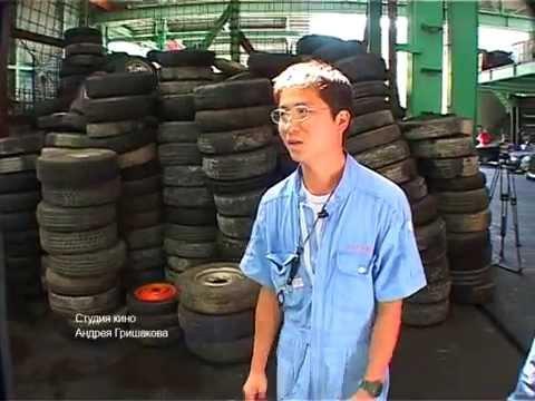 Япония Утилизация машин 2005 проект Андрея Гришакова. г.Химейджи