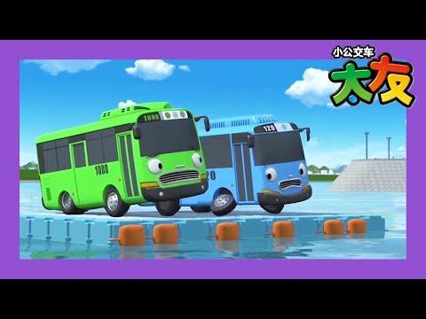 小巴士TAYO l 幫助我們! l 小公交車太友第三季馬上就要在YouTube頻道首次公開喲! l 小公交車太友 l 兒童漫畫 | 幼兒漫畫 | 兒童卡通 | 幼兒卡通 | 兒童小電影
