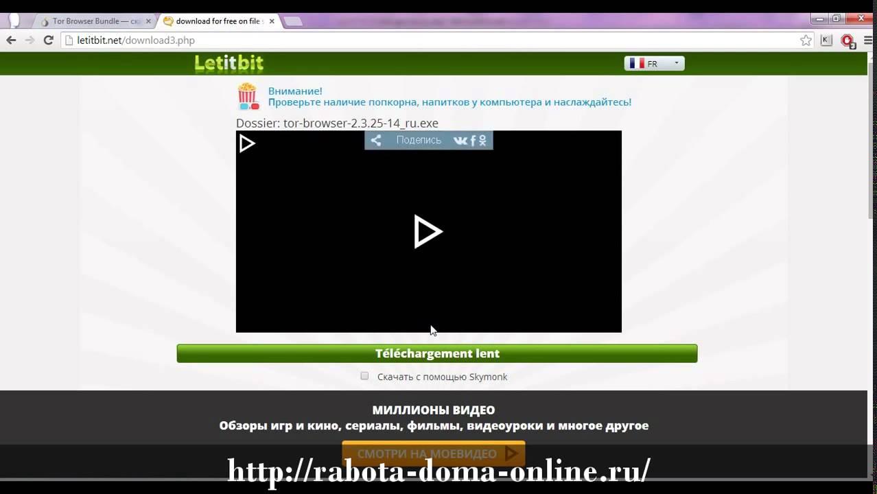 Tor browser смена айпи гидра tor browser очень медленно работает hidra