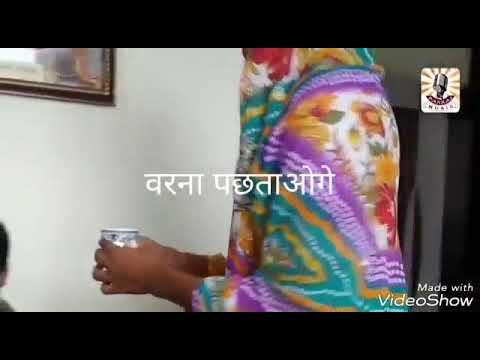 BHOJ puri song budha tanwa mareli