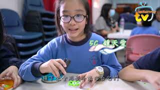 Publication Date: 2018-12-06 | Video Title: 1819 卍慈校園電視台 修學旅行剪影
