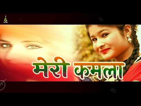 New garhwali Dj song 2017#Meri Kamla feat Sanjay Chankhwan#latest garhwali song 2017#G series