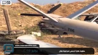 مصر العربية | سقوط طائرة تجسس اسرائيلية بلبنان