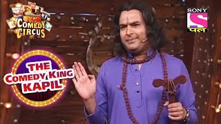 Kapil's Victorious Journey | The Comedy King - Kapil | Kahani Comedy Circus Ki