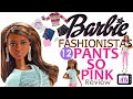Barbie Fashionista #12 Pants So Pink Barbie Doll Review & Unicorn Fashion Pack Fashion Show