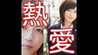 現在、恋仲出演中の本田翼さんとホテルコンシェルジュ出演中の三浦翔平...