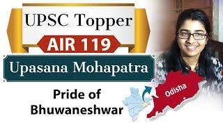 Odisha girl Upasana Mohapatra Clears UPSC with AIR 119 - From Physics Honours to IAS